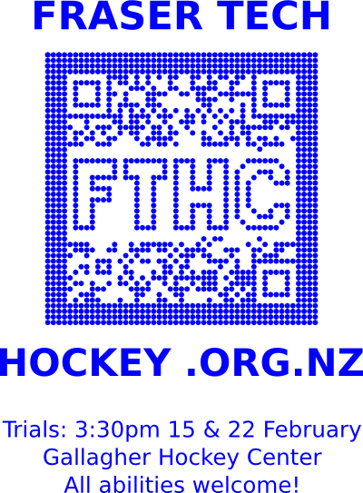 2015 FTHC Recruitment Poster